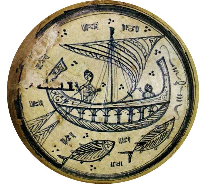 bacile con nave